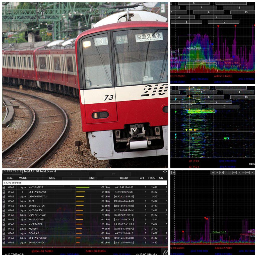 京急線車内 WiPry5x  in Keikyu Train
